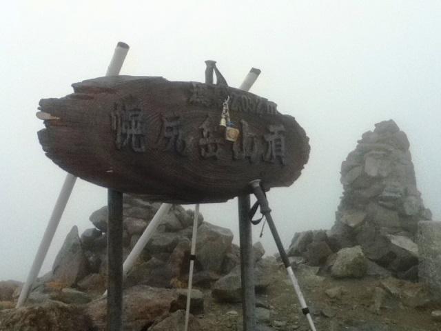0140916幌尻岳.jpg