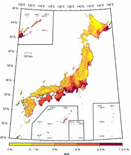 30年以内地震確率.jpg