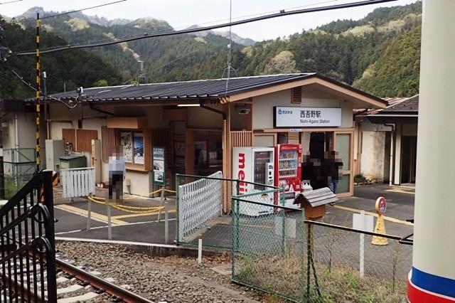 B00P西吾野駅.JPG