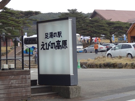 B15DSC01269.jpg