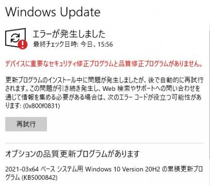 スクリーンショット 2021-05-26R.jpg