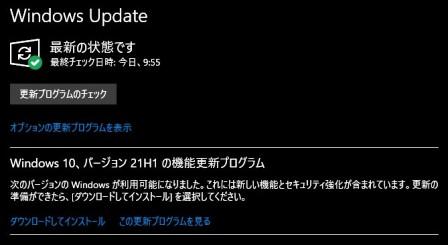 スクリーンショット 2021-05-26XS.jpg