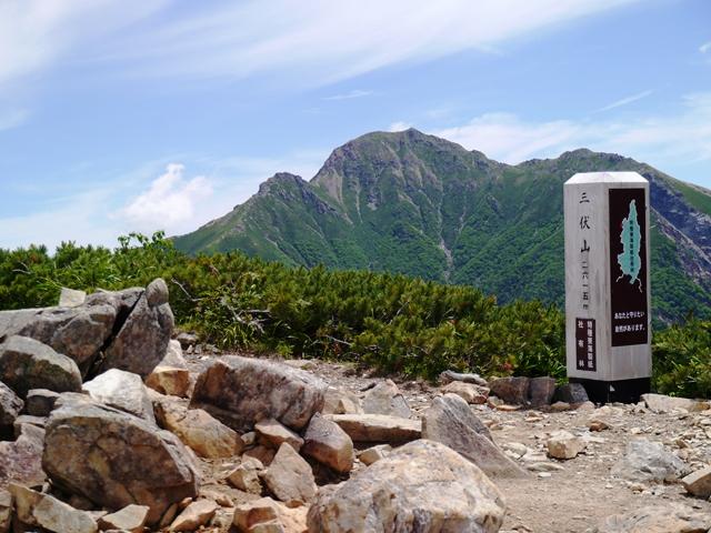 三伏山~塩見岳.jpg