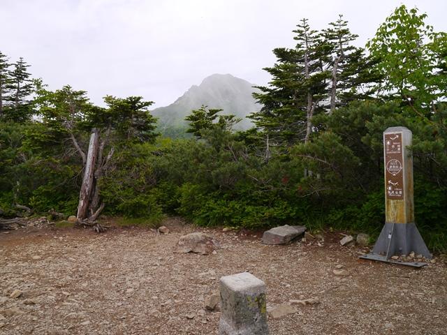 本谷山.jpg